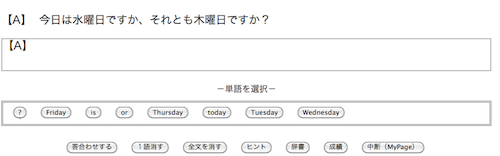 スクリーンショット(2012-04-17 23.58.22).png